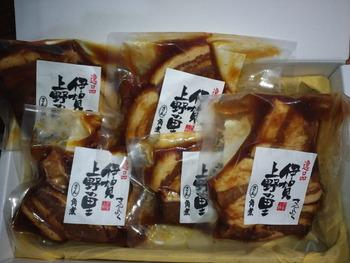 優待品到着 カネ美食品(株) カタログで選んだ豚角煮セット
