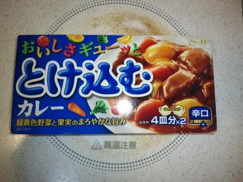 業務スーパー とけ込むカレー(カレールー)8皿分140g108円(税抜)