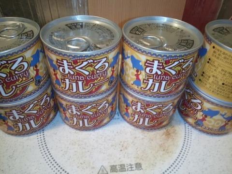 優待品到着 (株)大庄 マグロカレー缶