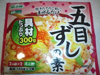 業務スーパー 五目ずしの素4人前155円(税抜)