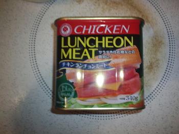 業務スーパー チキンランチョンミート340g195円