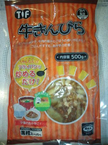 業務スーパー 牛きんぴら(牛肉、ゴボウ)500g370円(税抜)