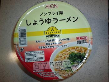 イオン トップバリュ しょうゆカップラーメン63円