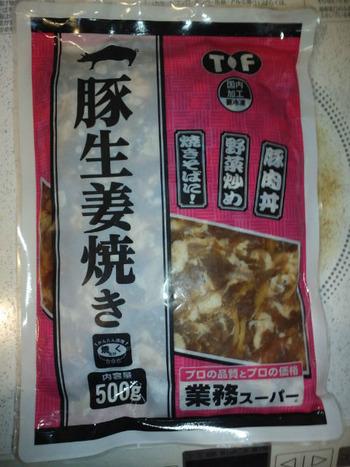 業務スーパー 豚しょうが焼き500g370円(税抜)