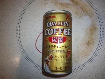 業務スーパー 缶コーヒー(サンガリア)185g28円(税抜)