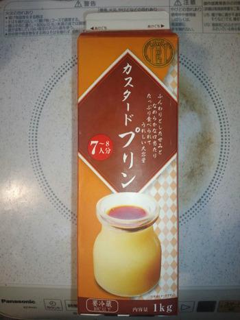 業務スーパー カスタードプリン1kg195円(税抜)