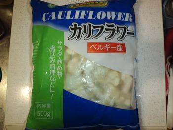 業務スーパー 冷凍カリフラワー500g138円