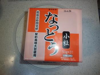 業務スーパー 納豆50g3パック43円(税抜)