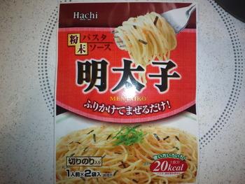 業務スーパー 粉末パスタソース明太子78円(税抜)