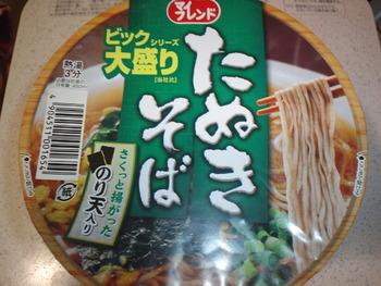業務スーパー カップ麺たぬきそば83円(税抜)