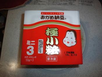 業務スーパー おかめ納豆(50g×3パック)57円