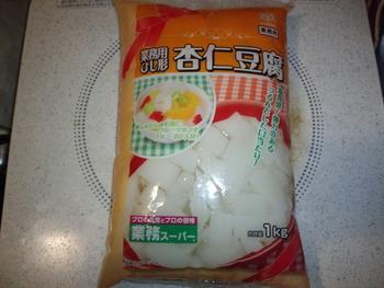 業務スーパー 杏仁豆腐1kg175円(税抜)