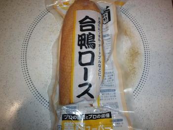 業務スーパー 合鴨ロース190g235円(税抜)