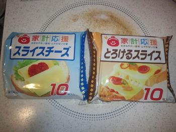 業務スーパー スライスチーズ10枚入り147円(税抜)、とろけるチーズ10枚入り147円(税抜)