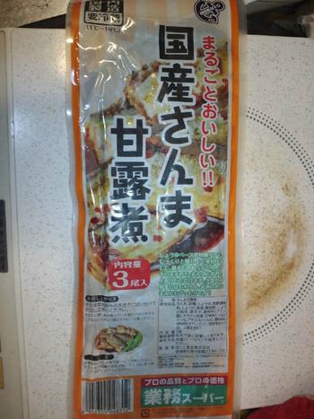 業務スーパー さんま甘露煮3尾入り197円(税抜)