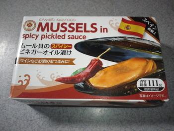 業務スーパー ムール貝のビネガーオイル漬け111g175円