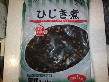 業務スーパー ひじき煮1kg355円
