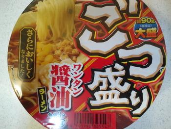 業務スーパー ごつ盛りワンタン醤油カップ麺92円(税抜)