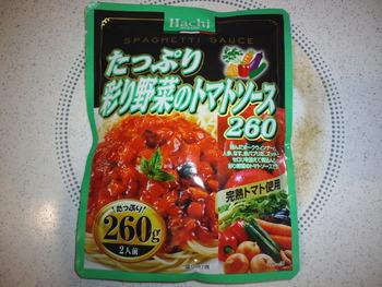 業務スーパー 彩り野菜のトマトソース260g78円(税抜)