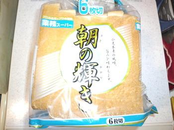 業務スーパー 食パン6枚入71円