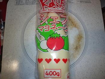 業務スーパー 神戸シェフマヨネーズ400g117円(税抜)