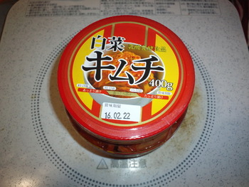 業務スーパー 韓国風キムチ400g148円(税抜)