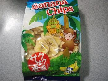 業務スーパー お菓子 バナナチップ150g88円(税抜)