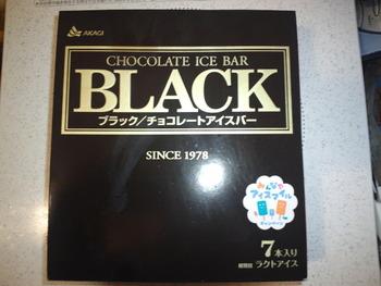 業務スーパー チョコレートアイスバーブラック7本入り180円(税抜)