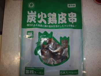 業務スーパー 炭火鶏皮串5本入り(やきとりタレ)135g155円(税抜)