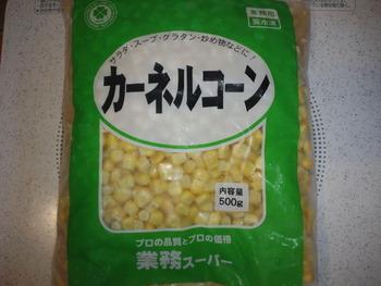 業務スーパー カーネルコーン148円500g(税抜)