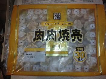 業務スーパー 京醍醐 肉肉焼売30個入り198円