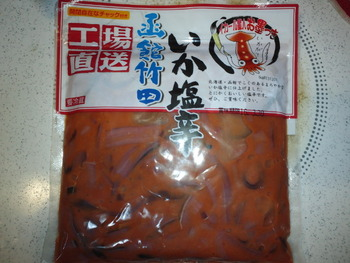 業務スーパー いかの塩辛310g235円(税抜)