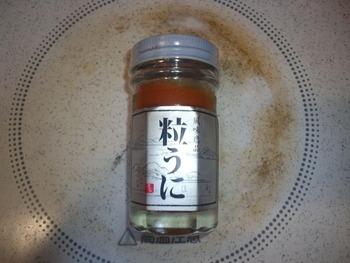 業務スーパー 粒うに(銀ラベル)40g235円