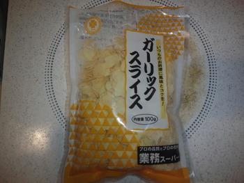 業務スーパー ガーリックスライス(にんにくスライス)100g95円(税抜)