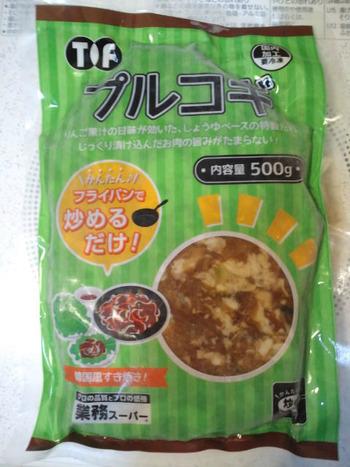業務スーパー プルコギ(韓国風すき焼き)500g370円(税抜)