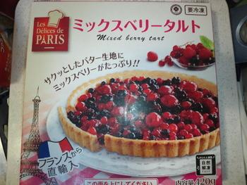 業務スーパー ミックスベリータルト420g648円(税抜)