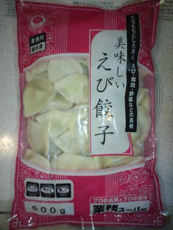 業務スーパー えびぎょうざ500g297円(税抜)