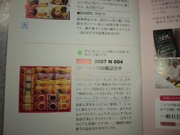 CA3J0574