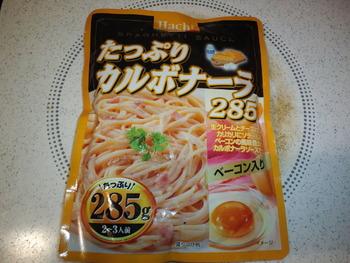 業務スーパー たっぷりカルボナーラ285g78円(税抜)