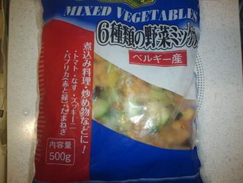 業務スーパー 6種類の野菜ミックス500g95円