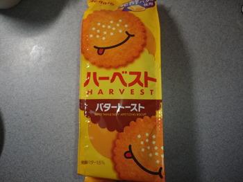 業務スーパー ハーベスト(バタートースト味)100g78円(税抜)