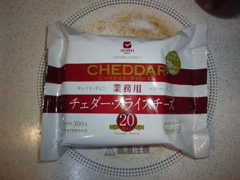 業務スーパー チェダースライスチーズ300g(20枚入り)277円(税抜)