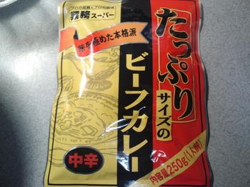 業務スーパー たっぷりサイズのビーフカレー250g78円(税抜)