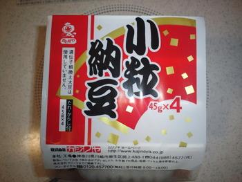 業務スーパー 小粒納豆45g×4パック67円(税抜)