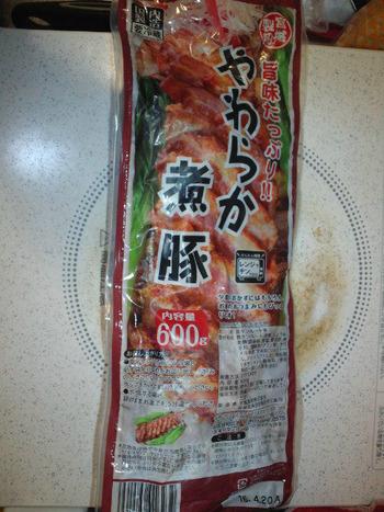 業務スーパー やわらか煮豚(豚肉)600g460円(税抜)