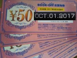 17-10-01-15-29-59-008_deco
