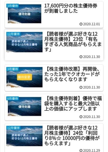 Screenshot_20201201_104156