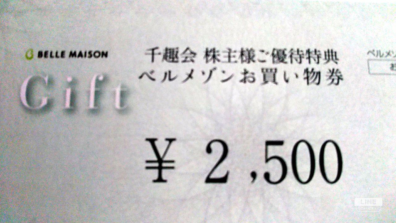 18-03-15-09-40-09-680_deco