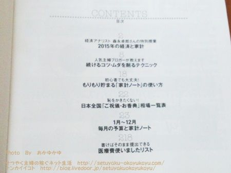 FJ313108