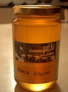 asfaka honey
